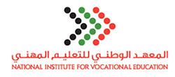 المعهد الوطني للتطوير المهني التعليمي